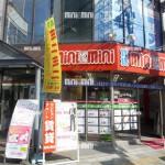 ミニミニFC 阪急高槻店