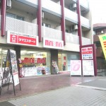 ミニミニFC 阪急茨木東店
