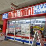 ミニミニFC 吹田店